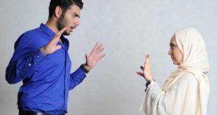 با همسری که مدام ایراد میگیرد چه کنیم؟